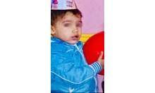 Вече търсят и с дрон 2-годишния Юлиян от Равнец