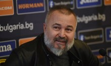 Ясен Петров не поставил и едно условие за националния