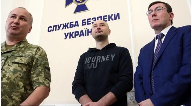 """Руският журналист Аркадий Бабченко - """"убит"""" в Киев, заради когото света скочи на Русия, се оказа жив!"""
