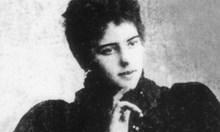 Елитната куртизанка Ана Симон тайно осъдена на смърт и удавена в Марица