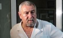 И съпругата на починалия д-р Първанов е с COVID-19, лекува се вкъщи