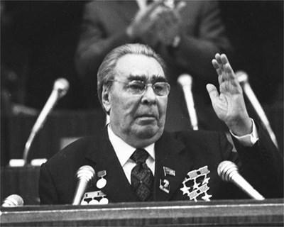 При последната си визита у нас Брежнев ни дава 2 млрд. рубли - 24chasa.bg