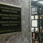 Нови 43 дела за нарушаване на карантина наблюдава Апелативната прокуратура във Велико Търново