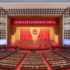 В Пекин се проведе честване, посветено на 70-та годишнина от включването на китайски доброволчески сили в Корейската война