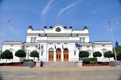 """Старата сграда на парламента на площад """"Народно събрание"""""""
