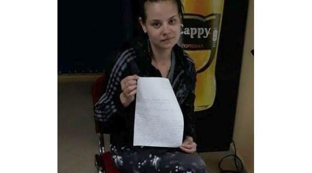 Дъщерята на убития във Виноградец ресторантьор с писмо до главния прокурор