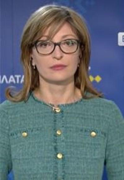 Министър Екатерина Захариева Кадър: БНТ