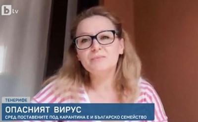 Виктория Захариева. Кадър Би Ти Ви