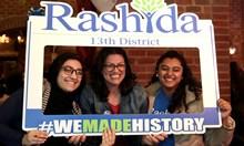 За първи път мюсюлманки, индианки и бежанки в Конгреса