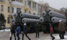 Въпреки гнева на САЩ Турция купи руския зенитен комплекс С-400