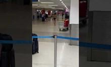 Жена се съблече гола на летището в Маями