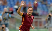 Принцът на Рим, Франческо Тоти, се сбогува с великата магия наречена футбол