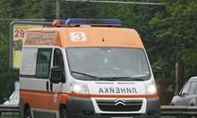 Намереният мъртъв в София мъж е на 99 г., дъщеря му го открила