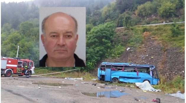 """""""24 часа"""": Ето го шофьора на автобуса-ковчег, чиято катастрофа умъртви 17 души"""