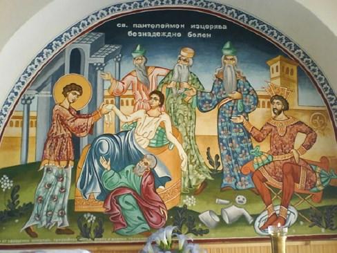 Честната глава на Св. Панталеймон се пази в Светогорски манастир и е изключително ценна светиня