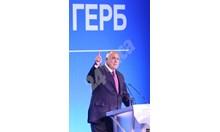 ГЕРБ вдига 250 пъти членския внос за евродепутати, търси 2 млн. лв. годишно