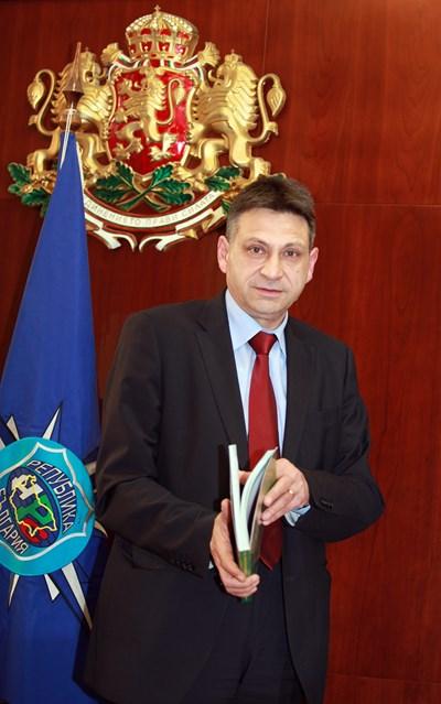 Драгомир Димитров