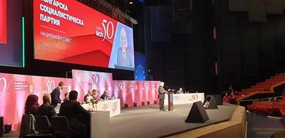 Шефката на Общопартийната контролна комисия Валя Богданова отправи остри критики за работата на партията.