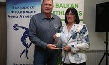 Кюстендил приема Балканския маратон през 2020 г
