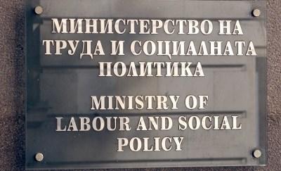 Няма къщички на ужасите за деца с увреждания, Министерството на труда опроверга фалшива новина
