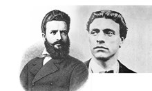 Васил Левски спасява Христо Ботев от румънски затвор