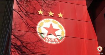 ЦСКА отрече за тренировки по време на карантина