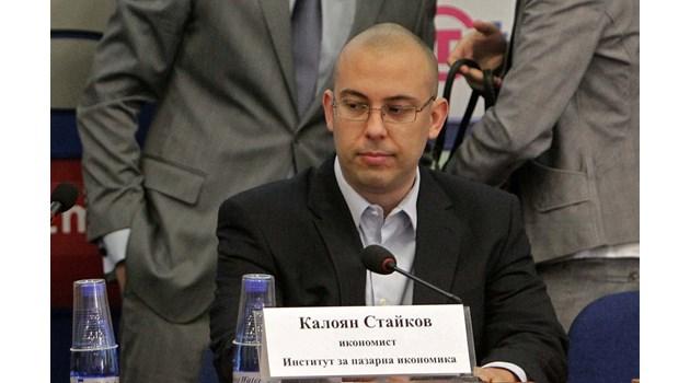 """Калоян Стайков, Институт за пазарна икономика: Много фактори могат да се съберат в """"идеалната буря"""""""
