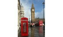 И за туризъм  ще ни трябва електронна виза за Англия