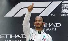 Хамилтън вече посегна към короната на Шумахер
