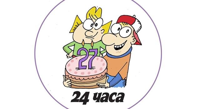 """""""24 часа"""" на 27 години. 12 неща, които държат """"24 часа"""" на върха"""