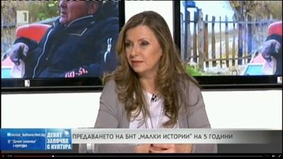 Ивелина Димитрова Кадър: БНТ