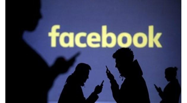 26% от американците вече не ползват Фейсбук
