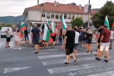 Снимката е илюстративна: Фейсбук/BlagoevgradNews