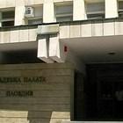 Съдебна палата, Пловдив. Снимка: Google Street View