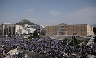 1,5 млн. се събраха на митинга. СНИМКА: РОЙТЕРС