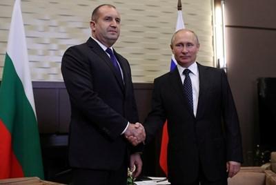 Румен Радев и Владимир Путин  СНИМКА: Ройтерс