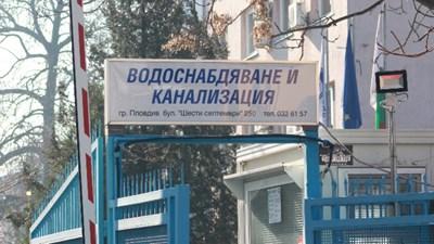 Две села край Карлово и Раковски без вода