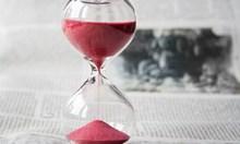 ТЕСТ: Пилеете или оползотворявате времето си?