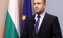 Румен Радев: Празнуваме Деня на Европа, но и Деня на победата