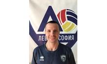 """Андрей Жеков става треньор в """"Левски София"""""""