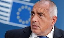Борисов: Никой не може да замени Турция в борбата срещу ИДИЛ