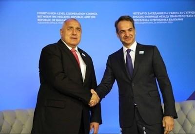 Бойко Борисов и Кириакос Мицотакис СНИМКА: Правителствена информационна служба