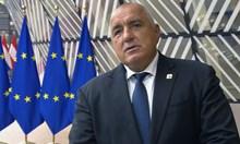 Световни лидери към Борисов: Бързо оздравяване, бъди силен