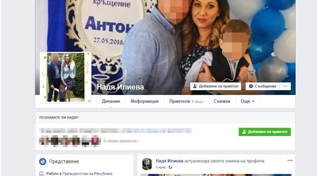 Надя Илиева: Да, тортата ми беше от 450 лв., но не си струваше парите