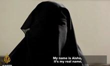 Булка на ИДИЛ разкри как терористите изваждат ноктите на жените с клещи, а бременните ги измъчват, за да абортират