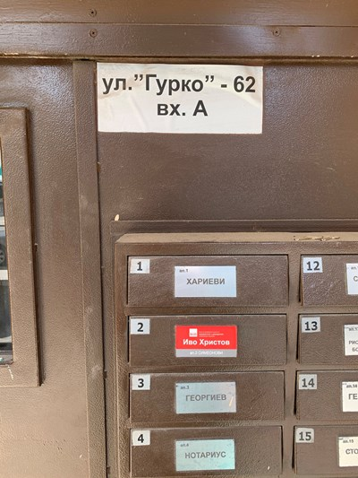 """Табелката на ул. """"Гурко"""" 62 в София, която сочи, че офисът на евродепутата Иво Христов е в ап. 2."""