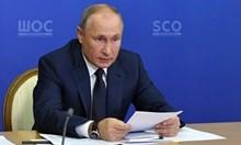 Путин: Китай даде пример на целия свят за успешна борба с коронавируса