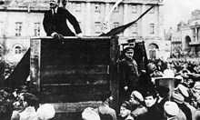 Ленин и Троцки я превръщат в изкуство