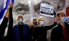 Израелци излязоха на протест срещу премиера си