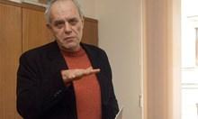 Хакнаха кредитната карта и на Андрей Райчев